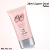 35ml Cosmetic Squeeze Tube