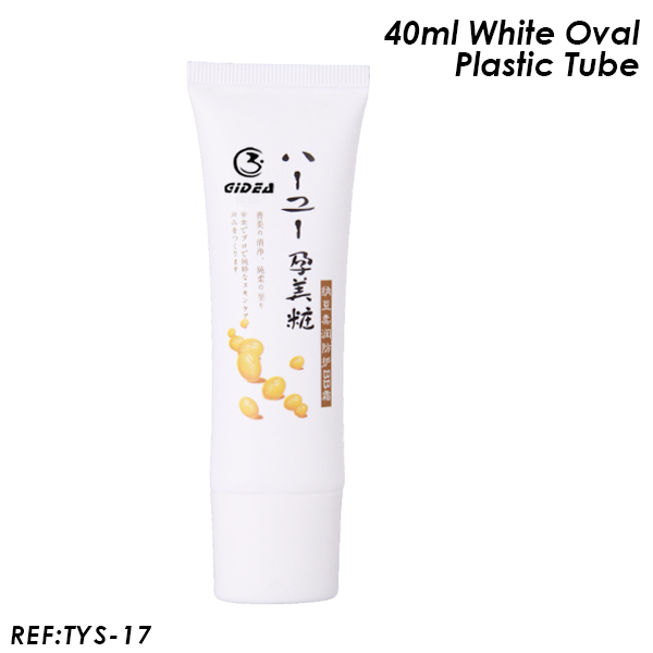 40ml White Oval Tube